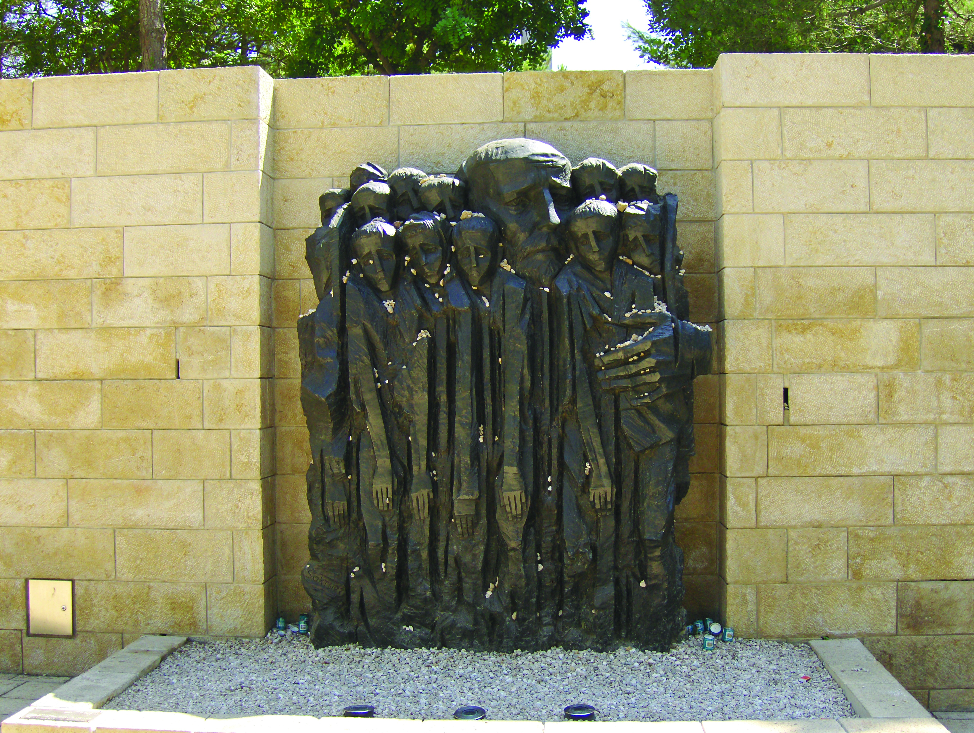 yad vashem holocaust memorial in jerusalem  israel