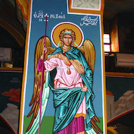 Icon of Saint Michael the Archangel
