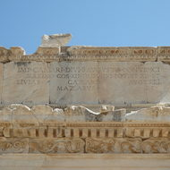 Inscription at Ephesus Library