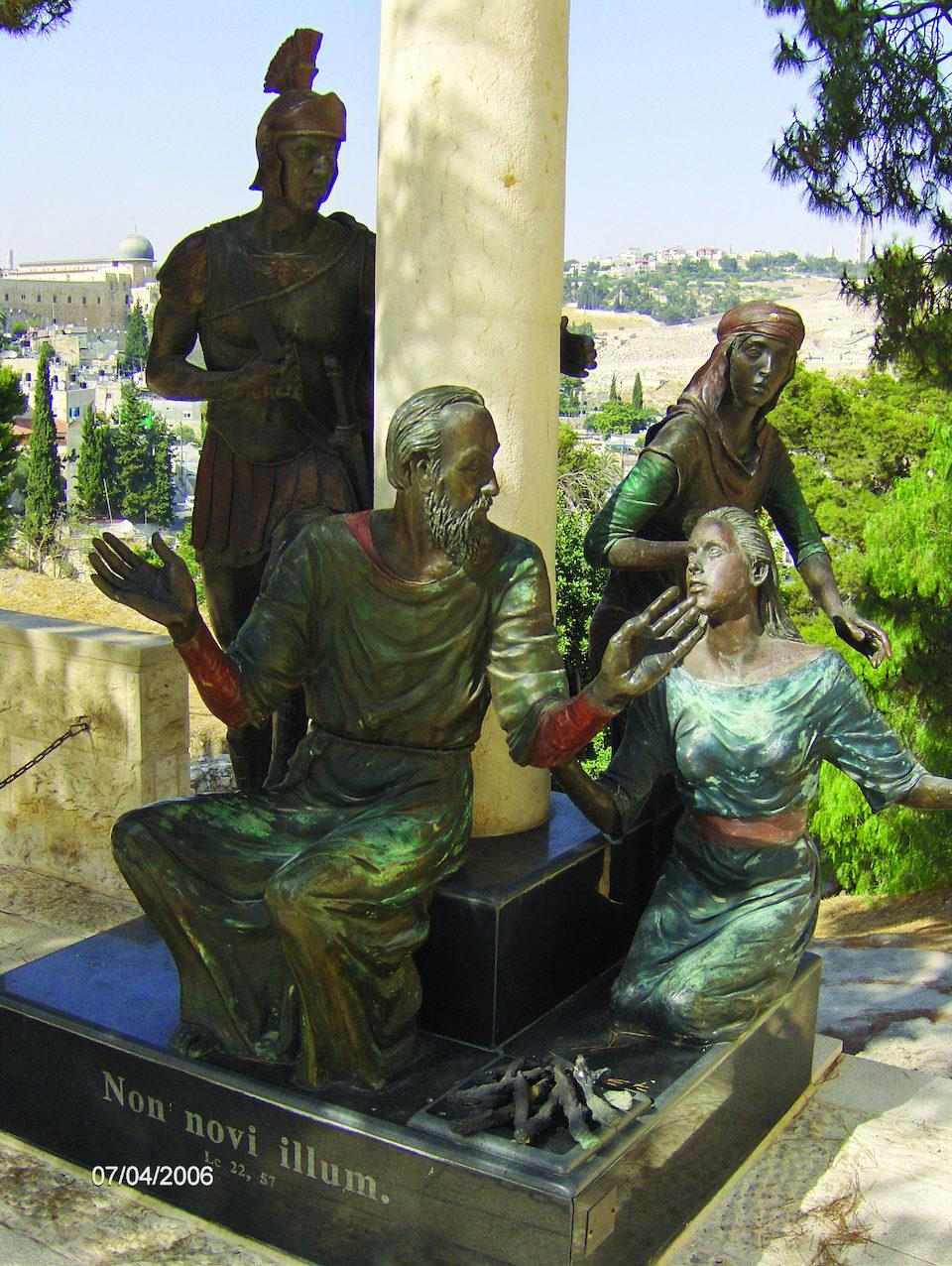 Church Of Saint Peter Gallicantu In Jerusalem Israel