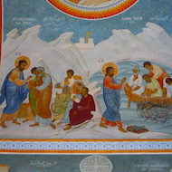 Icon of the Loaves and Fishes: Mark 6:34-44